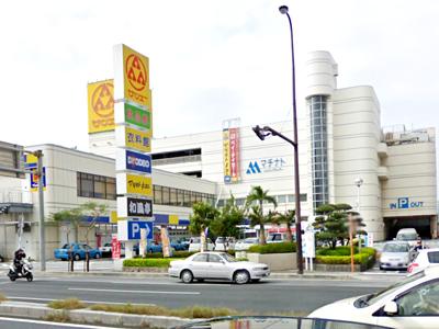 ザ・ダイソー サンエーマチナトショッピングセンター店