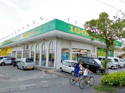 ザ・ダイソー アオヤマ沖縄うるま店