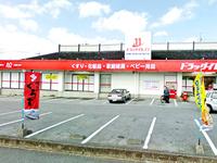 キャン★ドゥ 沖縄北谷店