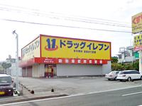 キャン★ドゥ 宜野湾店