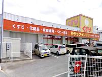キャン★ドゥ 沖縄名護店
