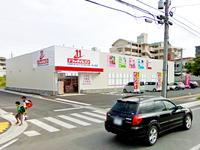 キャン★ドゥ 沖縄南上原店