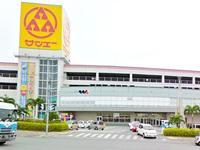 ザ・ダイソー サンエー具志川メインシティ店
