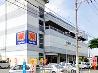 ザ・ダイソー サンエー糸満ロード店
