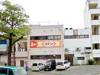 ザ・ダイソー マックスバリュ坂田店