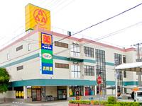 ザ・ダイソー サンエー赤道ST店