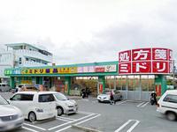 シルク 三原店
