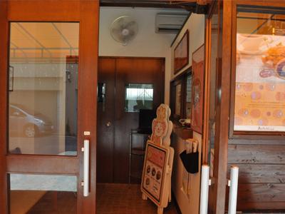 あげパン工房 Antoshimo