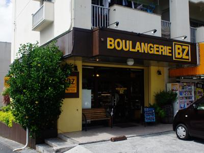 BOULANGERIE BZ