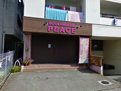 BOULANGERIE PEACE