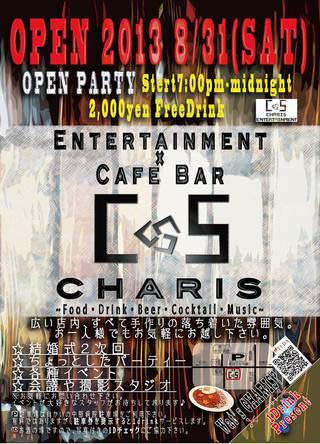 Entertainment×Cafe Bar CHARIS