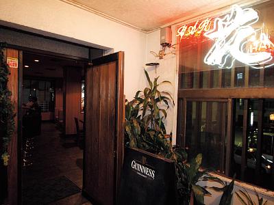 Bar 花 沖縄