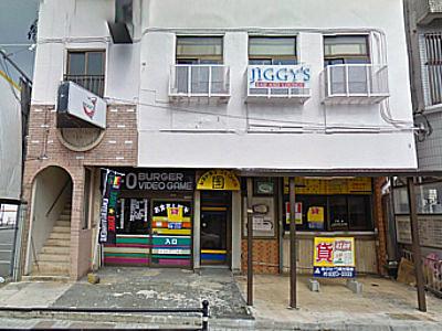 Jiggy's Bar and Lounge