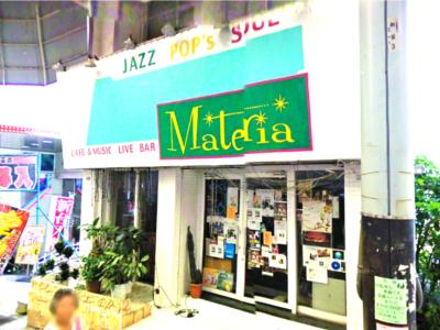 ジャズライブバー マテリア