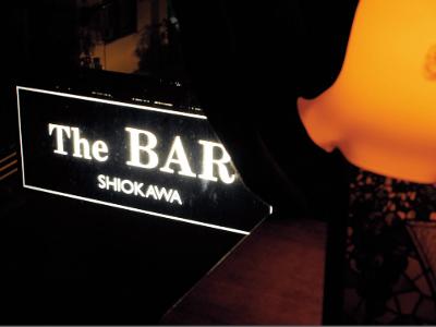 THE BAR (ザ バー)