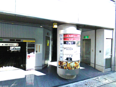 COUNTER BAR 山崎