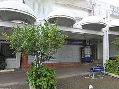 ハイ・ファイブ 沖縄市中央パークアベニュー店
