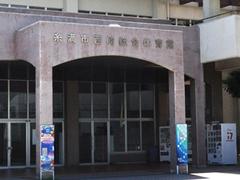 糸満市西崎総合体育館(屋内)