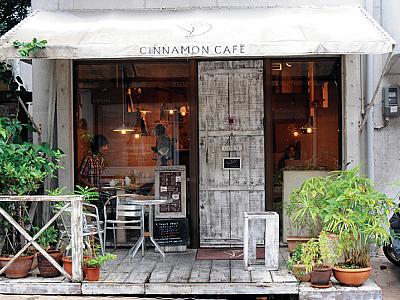 シナモンカフェ