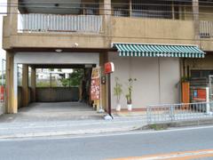 Cafe&Bar Cura(カフェ&バー クーラ)