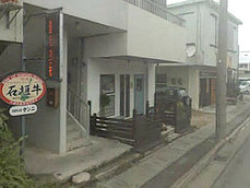 カフェキャラバン Cafe Caravan