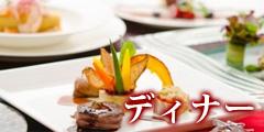 沖縄クリスマスディナー