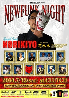 NEWFUNK NIGHT