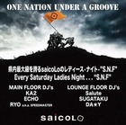 Saturday Night Fever〜S.N.F