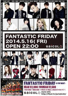 FANTASTIC FRIDAY ~K-POP NIGHT~