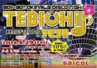 80s-90s OKINAWA DISCO NIGHT 「TEBICHI♪(テビチ!!)」」