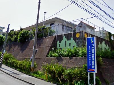 沖縄 県 総合 福祉 センター