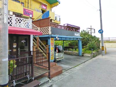 レストラン ふぁぶ 沖縄