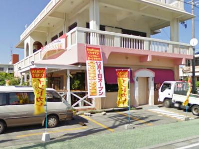 タージ 沖縄