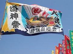 宮古島のハーリー(海神祭)