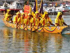 与那国町海神祭爬龍船競漕大会