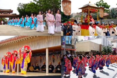 首里城祭 2013