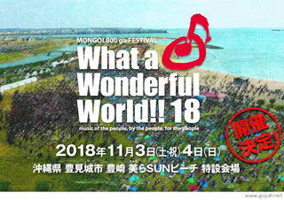 What a Wonderful World!!18