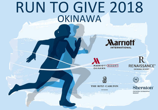 Run To Give 2018 OKINAWA