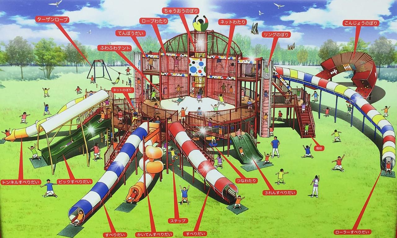 沖縄県総合運動公園に大型遊具が...