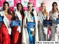 2012ミス・インターナショナル決勝大会in沖縄