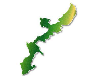 沖縄県誕生の日