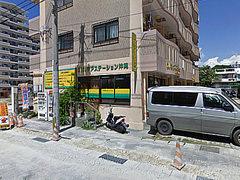 株式会社 ケアステーション沖縄