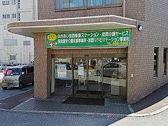 沖縄第一病院 訪問リハビリテーション事業所