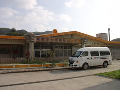 渡嘉敷村高齢者生活福祉センター