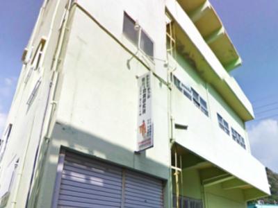 新川時子琉舞研究所