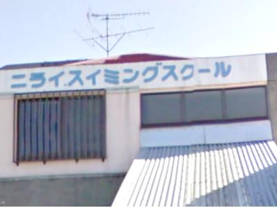 ニライスポーツクラブ