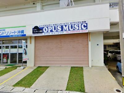 オパスミュージック