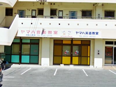 ヤマハ英語教室津嘉山教室