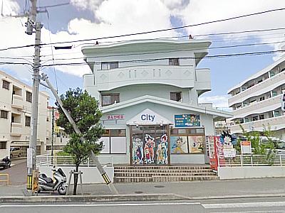 シティ豊見城店