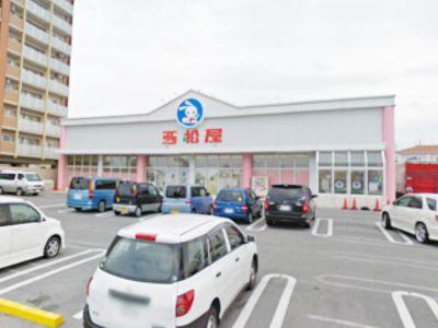 西松屋チェーン 宜野湾店